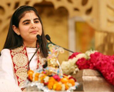 Devi Chitralekha Ji Wiki